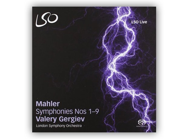 LSO best recordings