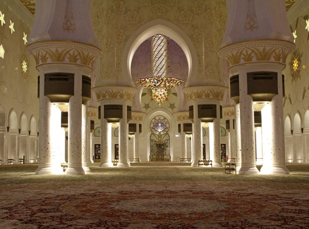 arabian mosque scheherezade