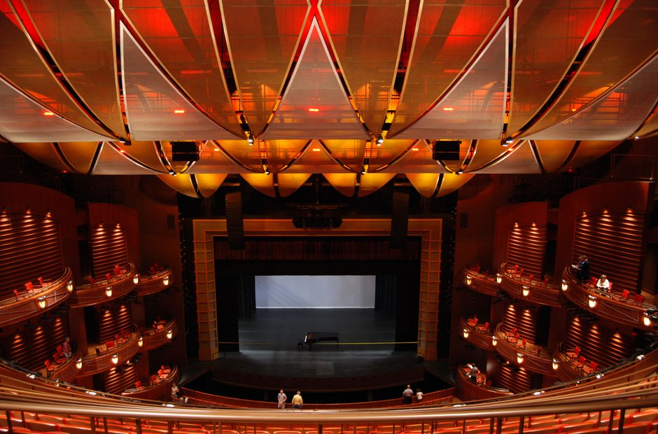Atlanta Cobb Energy Performing Arts Center